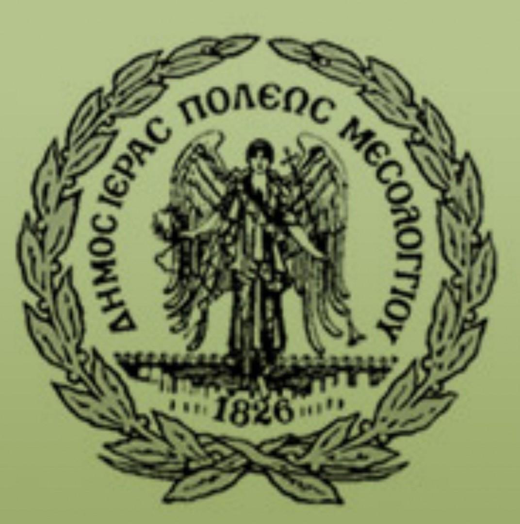 Σύνταξη Μητρώων κατασκευαστών του Δήμου Ι.Π. Μεσολογγίου