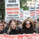 Το ΚΚΕ Αιτ/νιας για την Παγκόσμια Ημέρα της Γυναίκας