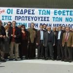 Εκτακτο συμβούλιο αύριο στο Μεσολόγγι για το Εφετείο