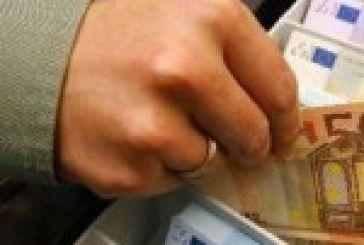 Να είστε ενημερωμένοι στον καιρό των Τραπεζών…