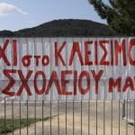Μαλεσιάδα:Κινητοποιήσεις για το Γυμνάσιο με βολές για τη δημοτική αρχή