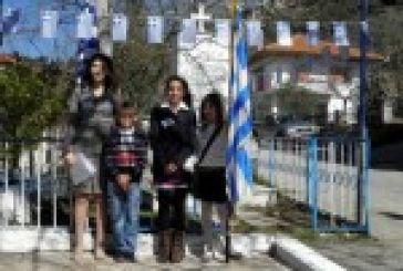 H τελευταία σχολική γιορτή του Δημοτικού σχολείου Δρυμώνα Τριχωνίδας