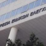 Τον ΣΔΟΕ στην Αλυζία φέρνει το δημοτικό συμβούλιο Ξηρομέρου