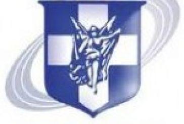 διασυλλογικό πρωτάθλημα ΠΠΒ΄-ΠΚΒ΄ (πολύαθλα) των σωματείων της ΕΑΣ ΣΕΓΑΣ Δυτικής Στερεάς