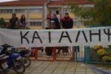 Κινητοποιήσεις αύριο στο Αγρίνιο για τον «σχολικό Καλλικράτη»