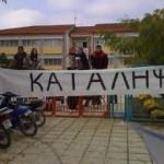"""Κινητοποιήσεις αύριο στο Αγρίνιο για τον """"σχολικό Καλλικράτη"""""""
