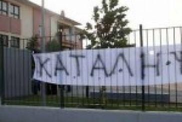 Κρίσιμη συνάντηση στο Υπουργείο Παιδείας για το Γυμνάσιο Καλυβίων