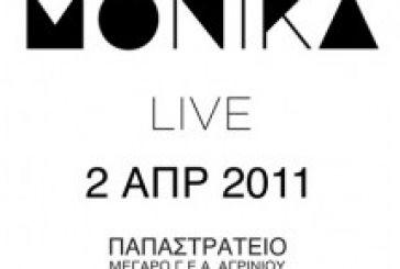 Η Μόνικα στο live stage του Παπαστράτειου