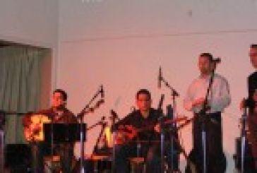 3 Απριλίου: Συναυλία στο Μουσικό Σχολείο Αγρινίου