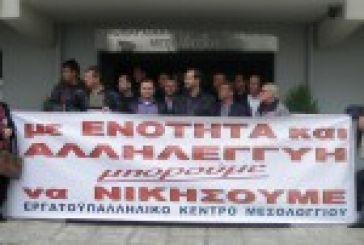 Eργατουπαλληλικό Κέντρο Μεσολογγίου:1η Μάη Ημέρα Μνήμης, Τιμής και Αγώνα