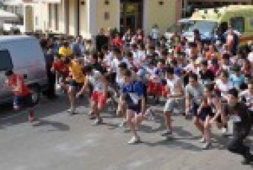 5ος Λαϊκός Αγώνα Δρόμου, μήκους 9,5 χλμ. «Ο ΓΥΡΟΣ ΤΗΣ ΝΑΥΠΑΚΤΟΥ»