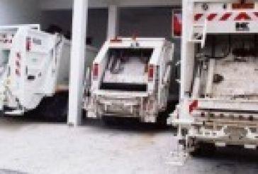 Το Τμήμα Καθαριότητας του Δήμου Ιεράς Πόλεως Μεσολογγίου κάνει έκκληση