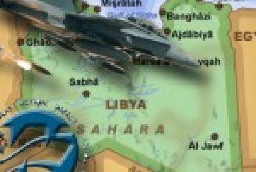 B' EΛΜΕ:Ψήφισμα για την επέμβαση στη Λιβυή