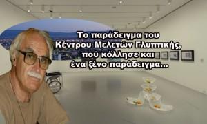 Είναι το περίφημο «Αρχαιολογικό Μουσείο» πανάκεια;