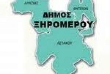 Νέα τροπή για τον οικονομικό έλεγχο στην Αλυζία