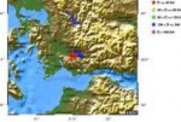 35 εκατομμύρια ευρώ για τους σεισμόπληκτους της Δυτικής Ελλάδας
