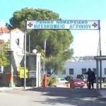 Λύθηκαν οι απορίες για το Νοσοκομείο Αγρινίου