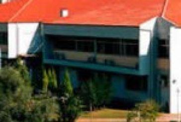 Το Δ.Σ. του Συλλόγου Διοικητικού Προσωπικού του Πανεπιστημίου Δυτικής Ελλάδας παρεμβαίνει στις εξελίξεις