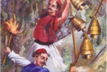 Λαζάρια 2011 στις 14 & 15 Απριλίου στη Ματαράγκα
