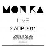 Συναυλία Monika στο Παπαστράτειο Μέγαρο ( video)
