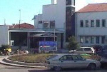 Στη Βουλή τα προβλήματα του νοσοκομείου Αγρινίου