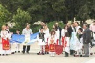 Ο σύλλογος των εν Πάτραις Αιτωλοακαρνάνων εορτάζει την Επέτειο της Ε