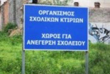 Κατσιφάρας:» Εφιάλτης για την Περιφέρεια οι οφειλές του ΟΣΚ»