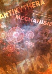 """""""Ο μηχανισμός των Αντικυθήρων» θέμα ομιλίας του Ξ.Μουσά τη Δευτέρα"""