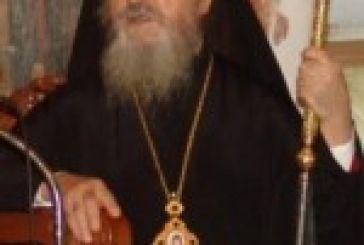 Στο Πατριαρχείο Ιεροσολύμων ο μητροπολίτης Κοσμάς