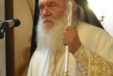 Πυρετός προετοιμασιών για την υποδοχή (Κυριακή) του Αρχιεπισκόπου Ιερώνυμου