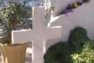 Μνημόσυνο στη μνήμη των 120 (video)