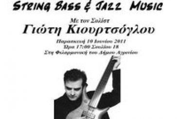Σεμινάριο Jazz & String Bass Seminar