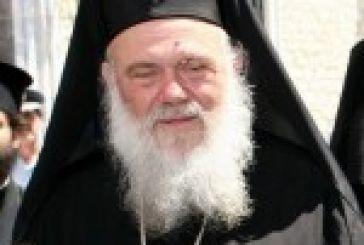 Το πρόγραμμα εορτασμού του Πολιούχου της πόλης του Αγρινίου Μεγαλομάρτυρα Αγίου Χριστοφόρου