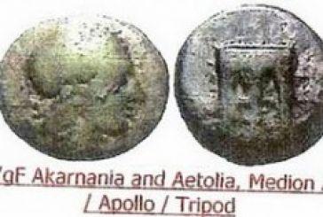 Επαναπατρισμός νομισμάτων μοναδικής ιστορικής αξία της Αρχαίας Μεδεώνος