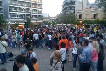 EUROPEAN REVOLUTION 29th MAY: Ο κόσμος στο Αγρίνιο ανταποκρίθηκε δυναμικά..
