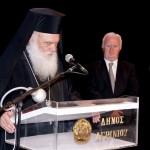 Eπιτυχής η επέμβαση στον Αρχιεπίσκοπο