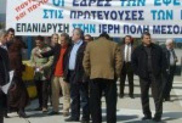 Νέος γύρος κινητοποιήσεων στο Μεσολόγγι για τα θέματα του δήμου