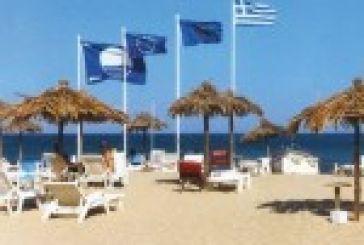Mόνο δύο «Γαλάζιες σημαίες» στο Νομό