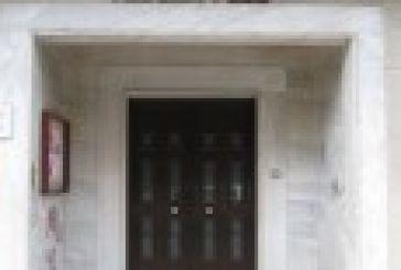 Το Εργατικό Κέντρο Αγρινίου καταγγέλει τον Ο.Ε.Κ.