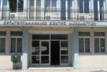 Οι θέσεις-προτάσεις του Εργατουπαλληλικού Κέντρου Μεσολογγίου