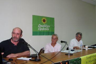 Εκδήλωση των Οικολόγων Πράσινων στο Μεσολόγγι:Η οικονομία της οικολογίας δεν χρεοκοπεί!