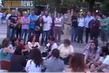 Η πρώτη συγκέντρωση των αγανακτισμένων στο Αγρίνιο(video)