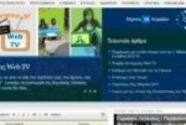 3ο βραβείο στο διαγωνισμό σχολικών ιστοσελίδων για το Γυμνάσιο Λεπενούς