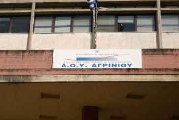 Μοσχολιός: «Εδρα της ΔΟΥ το Αγρίνιο ή δύο έδρες ΔΟΥ στο Νομό»