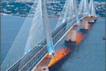 Πτώση 7,3% στα έσοδα της Γέφυρας