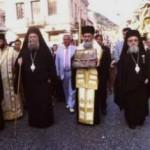 Η Ναύπακτος υποδέχεται το τίμιο Λείψανο του Ιερομάρτυρος Πολυκάρπου