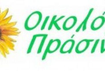 Πολιτική εκδήλωση των Οικολόγων Πράσινων στο Μεσολόγγι, την Τετάρτη 25 Μαΐου