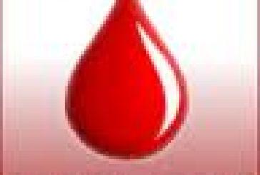 Για πρώτη φορά «εβδομάδα εθελοντή αιμοδότη» στο Αγρίνιο