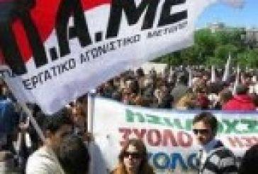 """ΠΑΜΕ Αγρινίου: """"Είμαστε υποχρεωμένοι και θα περιφρουρήσουμε τους αγώνες μας"""""""