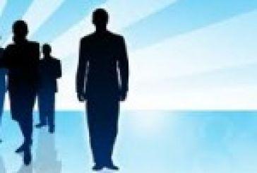 Το Επιμελητήριο Αιτωλοακαρνανίας ενημερώνει για τη «ΝΕΑ – ΚΑΙΝΟΤΟΜΙΚΗ ΕΠΙΧΕΙΡΗΜΑΤΙΚΟΤΗΤΑ»